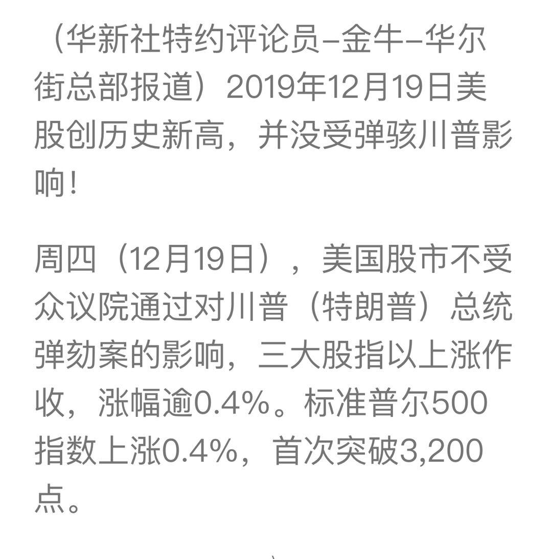 帮助中国企业垫资美国上市融资报告